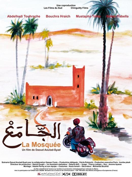 la mezquita a jamaâ